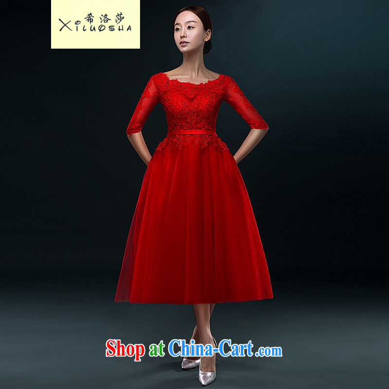 The Greek, Mona Lisa _XILUOSHA_ Wedding dress bridal toast in serving long wedding dress cuff in female banquet dress 2015 new summer China Red XL
