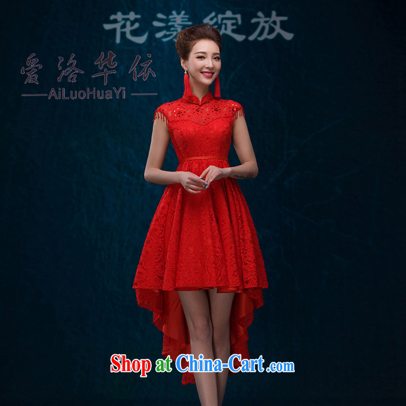 Toasting service 2015 new bride summer pregnant women high-waist dresses red short lace wedding bridal evening dress female Red M