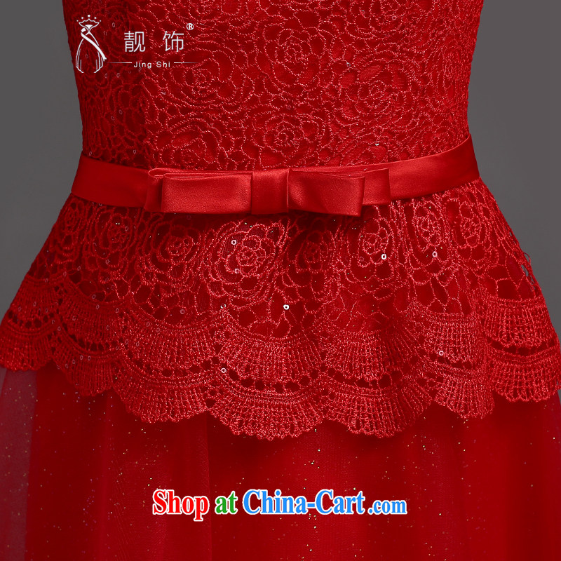Beautiful ornaments dress 2015 new dual-shoulder V collar red long dress Korean Beauty graphics thin marriage toast clothing Red. Contact customer service, beautiful ornaments JinGSHi), online shopping