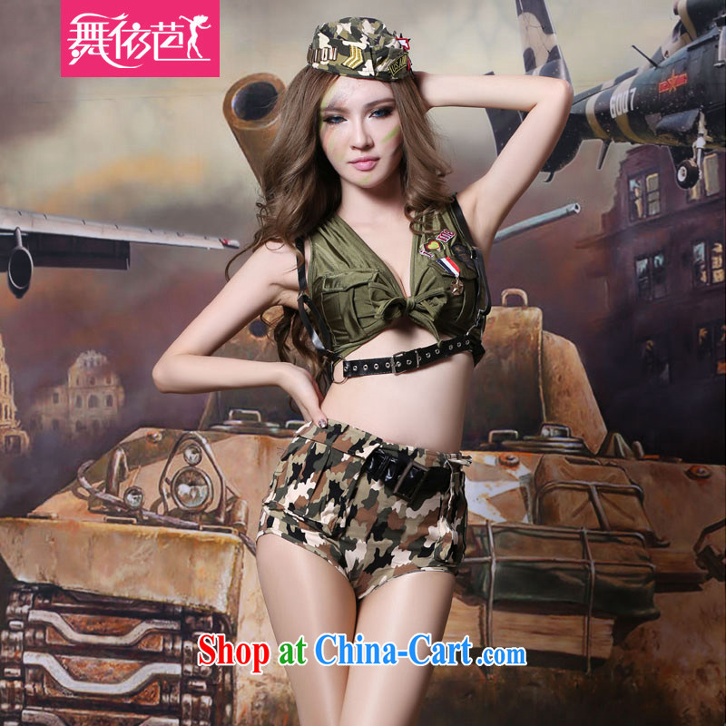 According to dance Hip Hop bar DS service performance night for dancers singers officers uniform temptation camouflage uniform split package camouflage are code