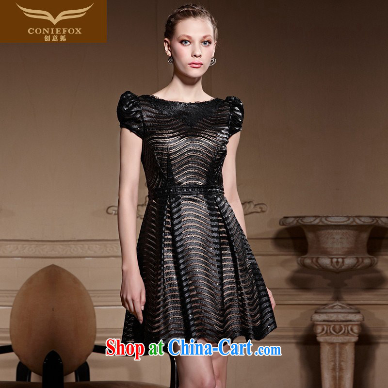 Creative Fox Evening Dress high-end custom dress new stylish short, small banquet dress upscale black graphics thin shaggy small short skirt 82,031 picture color tailored