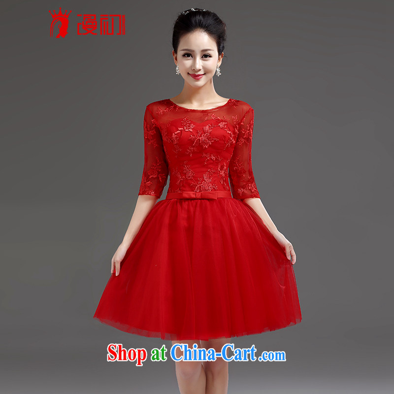 Definition 2015 early New lace cuff in Bride wedding dress toast service banquet short, tied with a red dress Red. The _20 does not support return