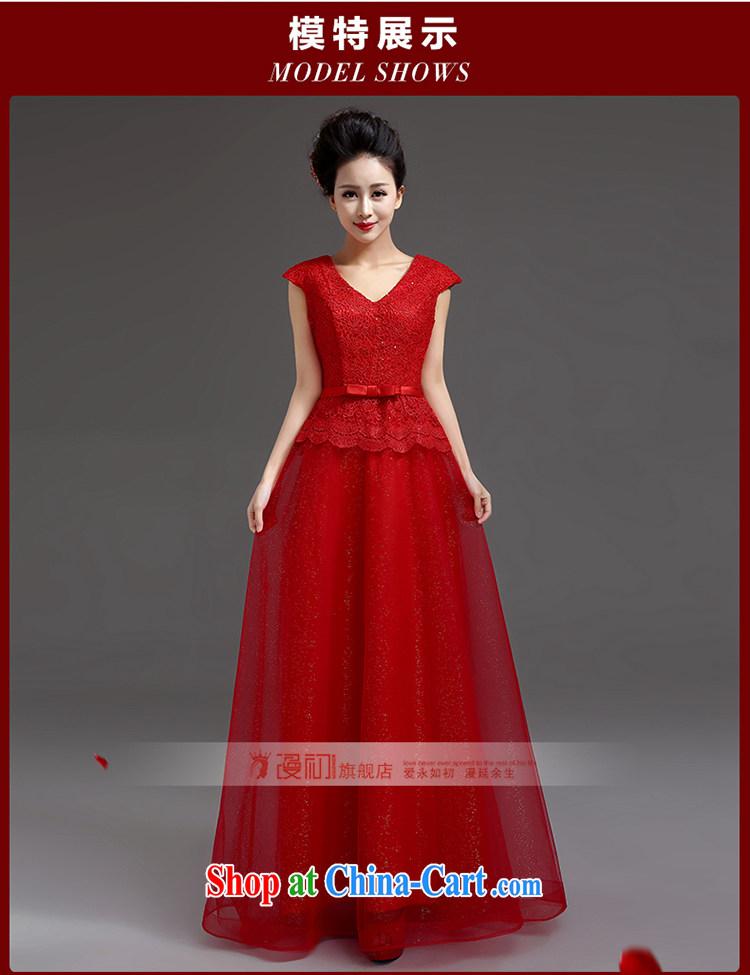 Animated Evening Dresses