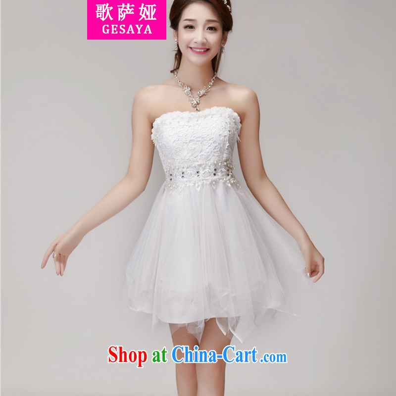 Song, Julia 2015 summer staple manually inserts Pearl drill style Beauty Chest bare dresses bridesmaid groups dress dress white L