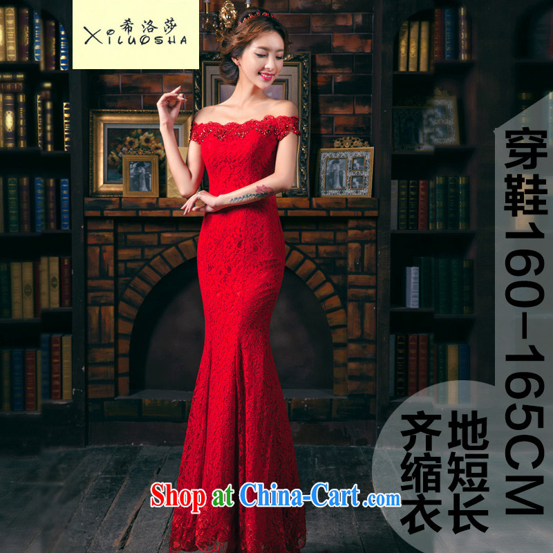 The Greek, Mona Lisa (XILUOSHA) 2015 toast Service Bridal Fashion Evening Dress long crowsfoot beauty wedding wedding dress a field shoulder spring and summer Chinese red alignment to reduce Yi Long shoes 160 - 165 CM M