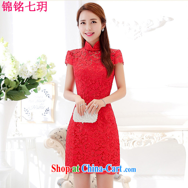 Kam Ming Yin Yue 7 summer 2015 new marriages wedding dresses serving toast video thin cheongsam dress red L