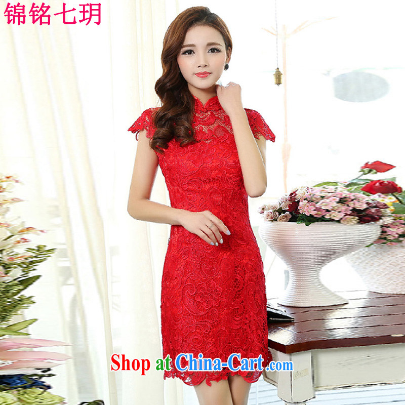Kam Ming Yin Yue 7 2015 new short red bridal wedding wedding dresses serving toast bridesmaid clothing Evening Dress red XL