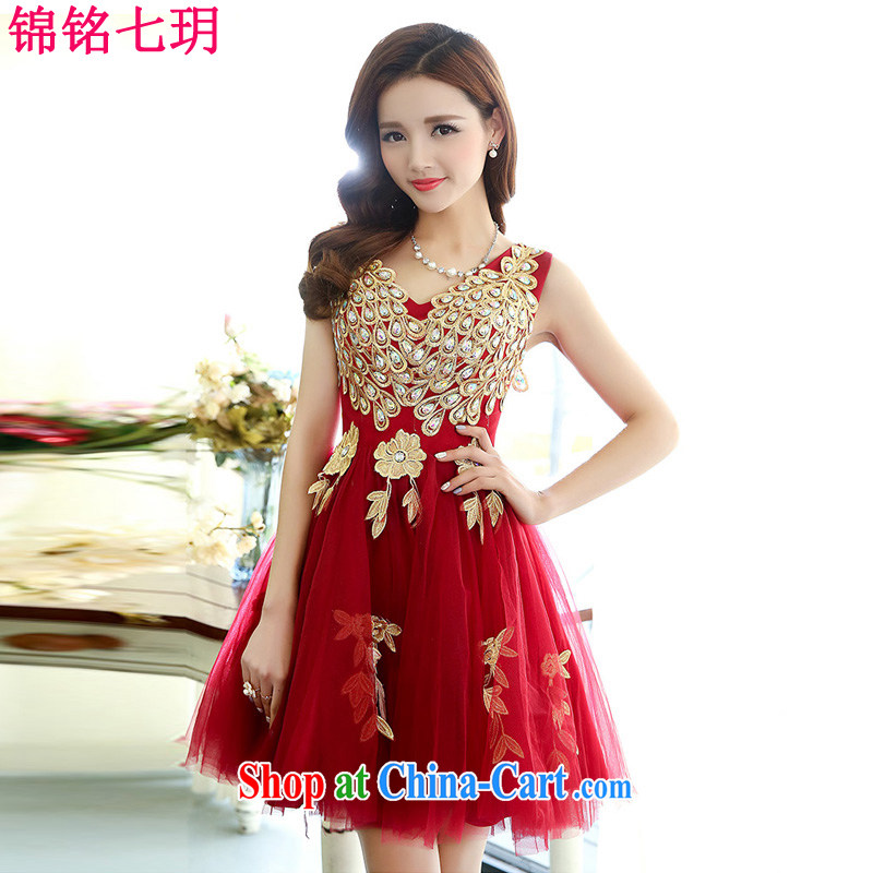 Kam Ming Yin Yue 7 summer 2015 new luxury wedding dresses serving toast dress banquet service, short wine red XL