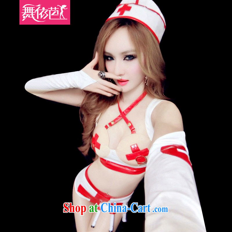 According to dance Hip Hop new night bar DS performance service uniforms temptation role-playing videos, photo sexy nurses Replace Picture Color Code