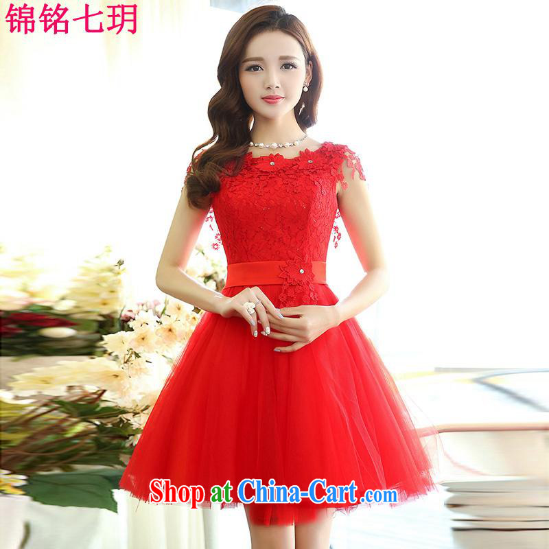 Kam-ming Yin Yue 7 summer 2015 new only American wedding dresses serving toast dress banquet service, red L