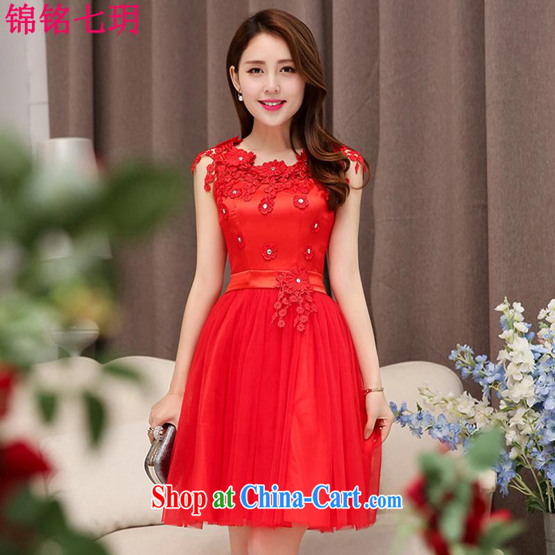 Kam Ming Yin Yue 7 summer 2015 new marriages wedding dresses serving toast bridesmaid dress uniform dress, red XL