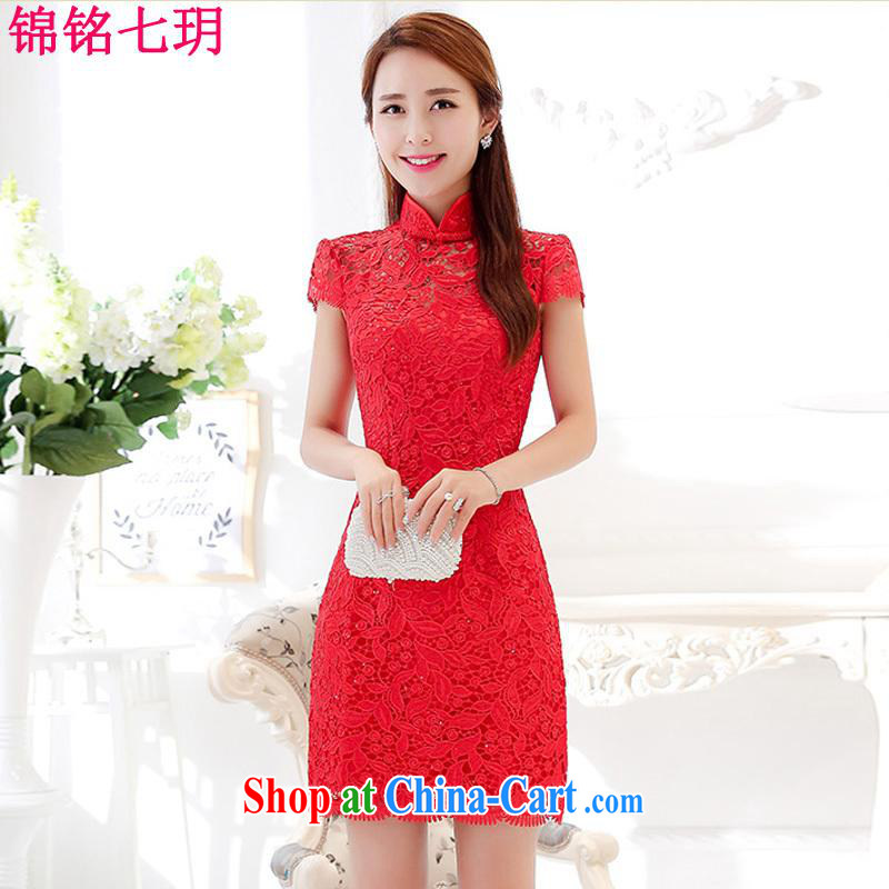 Kam Ming Yin Yue 7 summer 2015 new marriages wedding dresses serving toast video thin cheongsam dress red XL