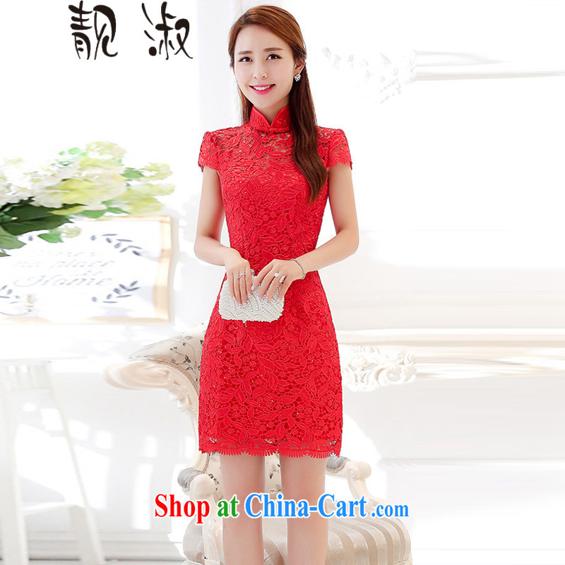 2015 summer new Korean fashion bridal toast clothing cheongsam dress female Red 1575 L