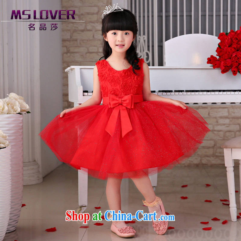2015 MSLover new flower dress children dance stage dress wedding dress TZ 150,504 red 8