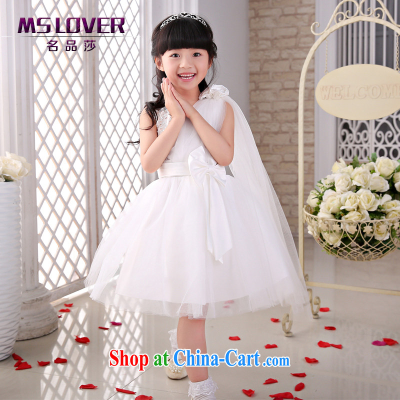 2015 MSLover new flower dress children dance stage dress wedding dress TZ 150,507 ivory 14 code