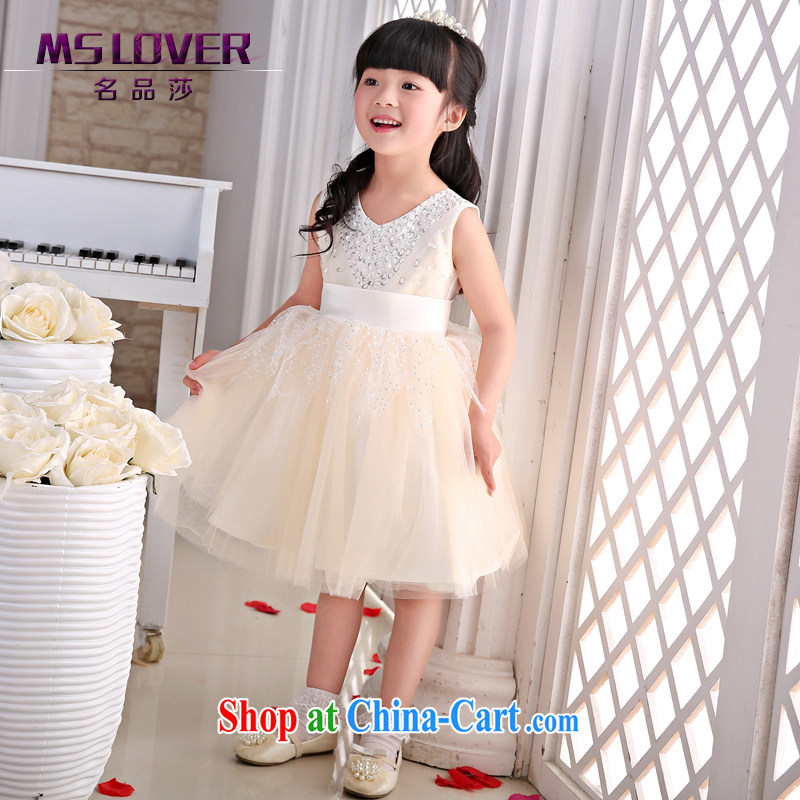 2015 MSLover new flower dress children dance stage dress wedding dress TZ 1505045 ivory 14 code