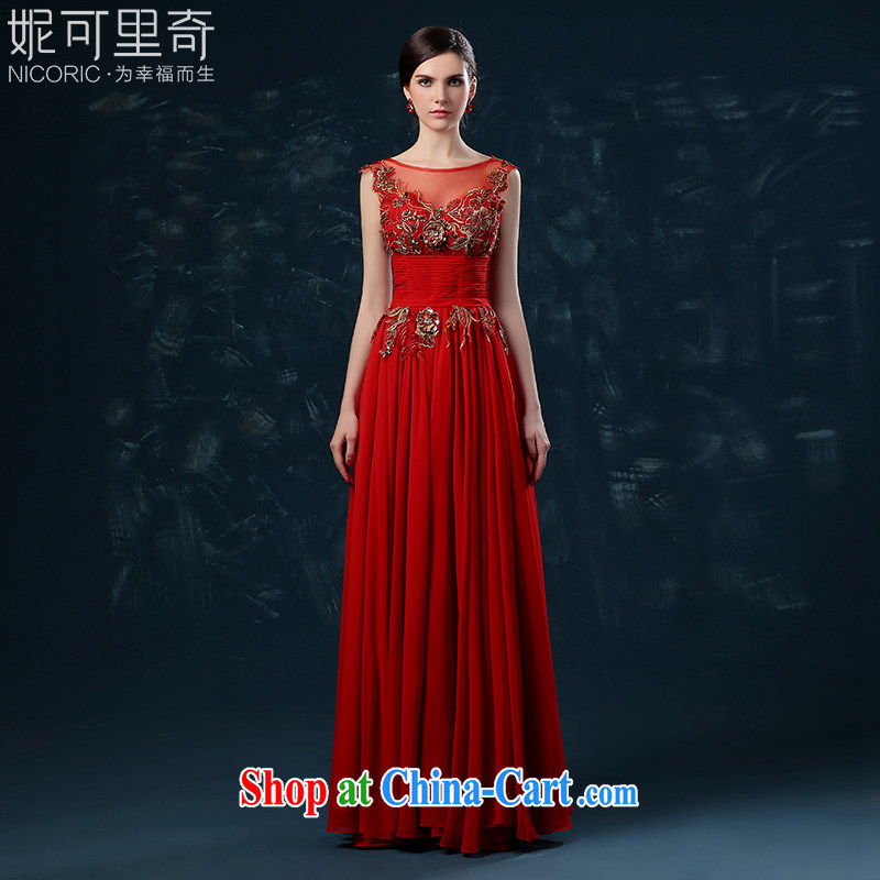 Toasting Service Bridal Fashion 2015 new summer shoulders cultivating red wedding dress bridal Evening Dress long red XXL (graphics thin dress)