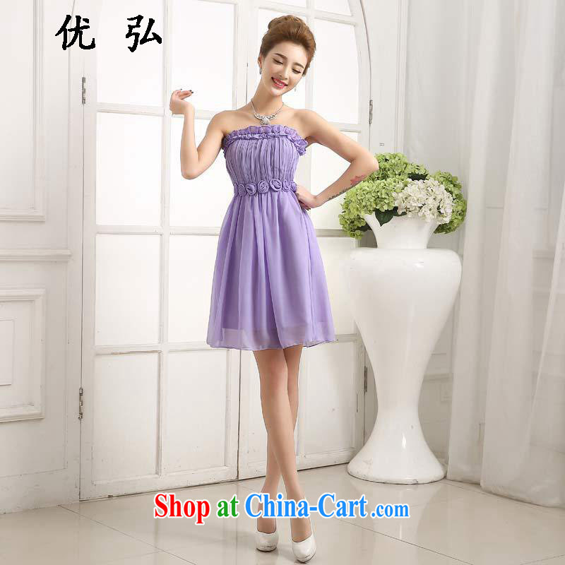 Optimize Hung-dress 2015 New Toner purple toast bridesmaid clothing dress wedding dresses small, spring 2102 MZ purple are code