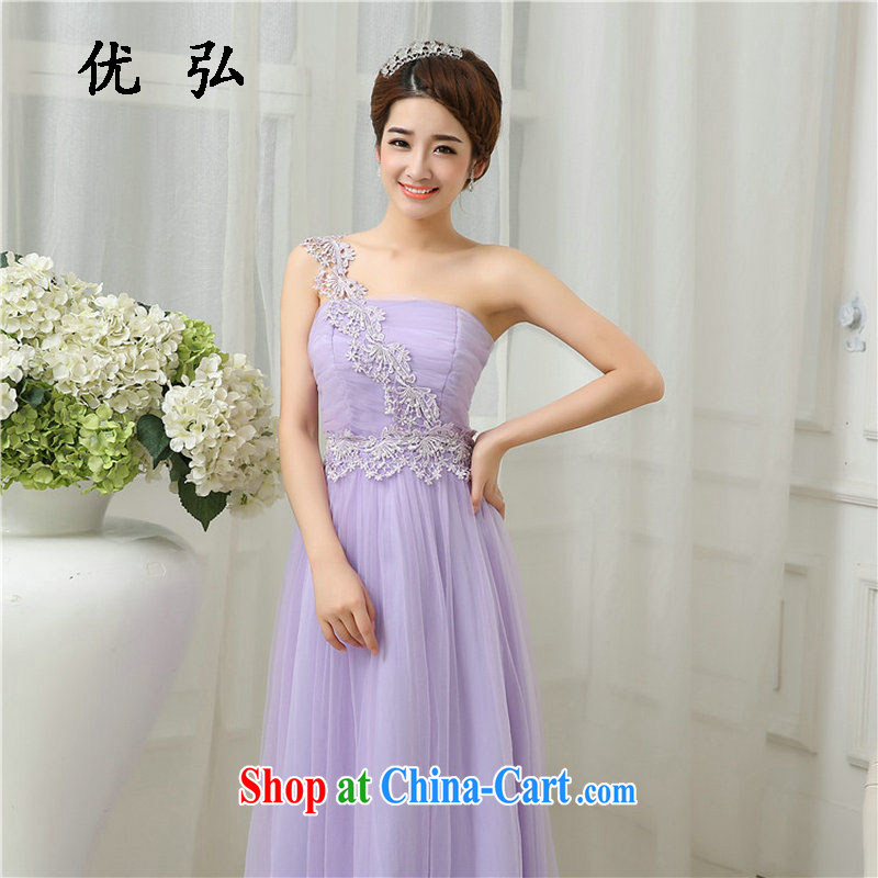 Optimize Hung-New bridesmaid dress long, small dress dinner dress uniform toast bridesmaid dress hosted dress MZ 2108 purple are code