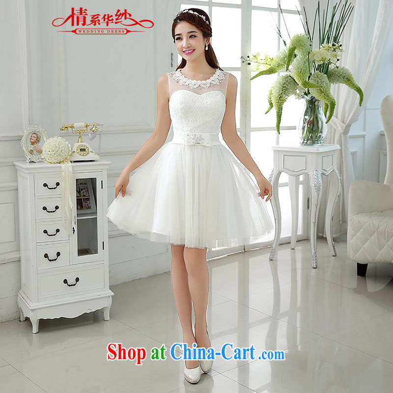 The china yarn 2015 new summer round-collar white one shoulder lace shaggy dress short wedding dresses bridal wedding dresses small white. size does not accept return