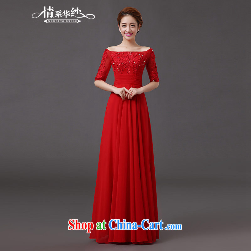 The china yarn summer 2015 New Field shoulder lace insert drill, the cuff dress red bridal toast clothing dress Red. size does not accept return