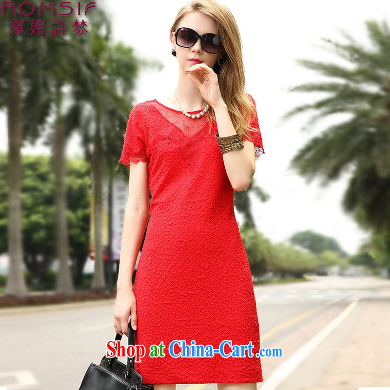 Golden Harvest, poetry helped Connie to pack 2015 summer new French lace dress with short-sleeved dresses small dress 8.002075 billion red XL