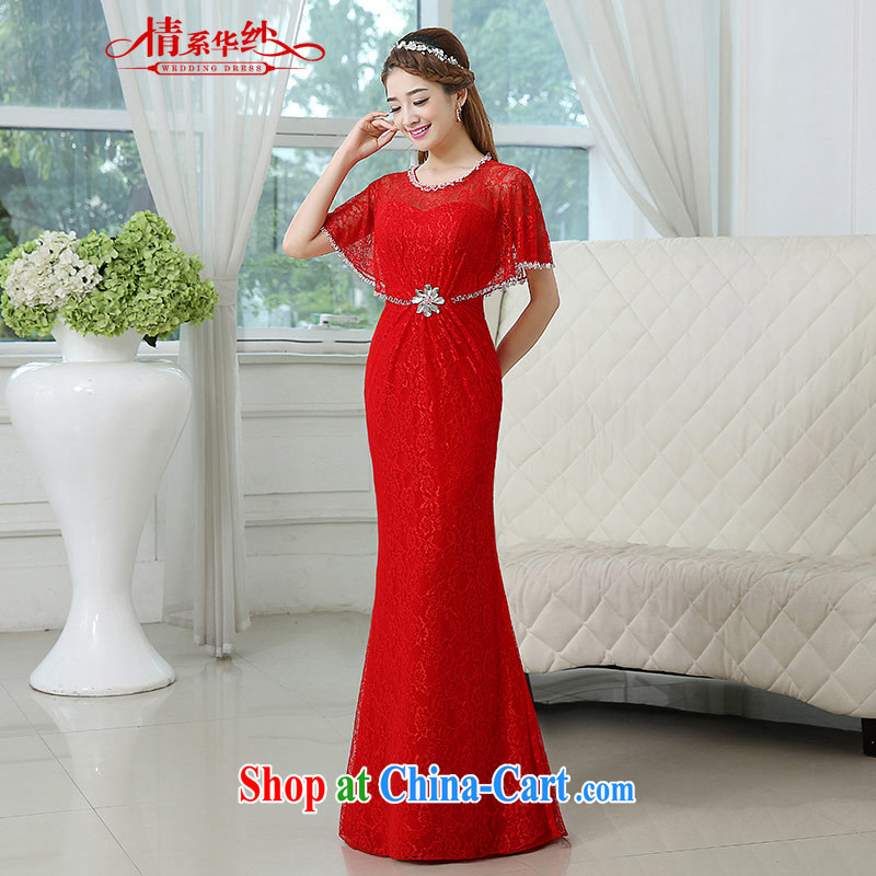 The china yarn 2015 new Korean summer field shoulder parquet drill video thin beauty marriages served toast bridesmaid clothing Red. size do not accept return