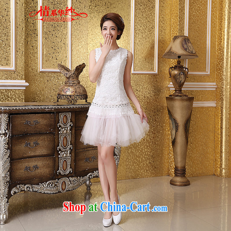 The china yarn 2015 new summer round-collar field shoulder lace short shaggy dress bridal toast clothing bridesmaid dress dresses white. size does not accept return