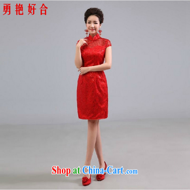 wedding dresses new 2015 Chinese cultivating improved short cheongsam wedding toast serving Red Red. size color will not be returned.