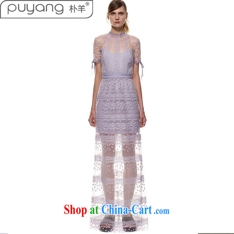 Park sheep 2015 stars in Europe and America, with lace dresses and elegant name Yuan Openwork sexy dress back exposed long skirt light purple L