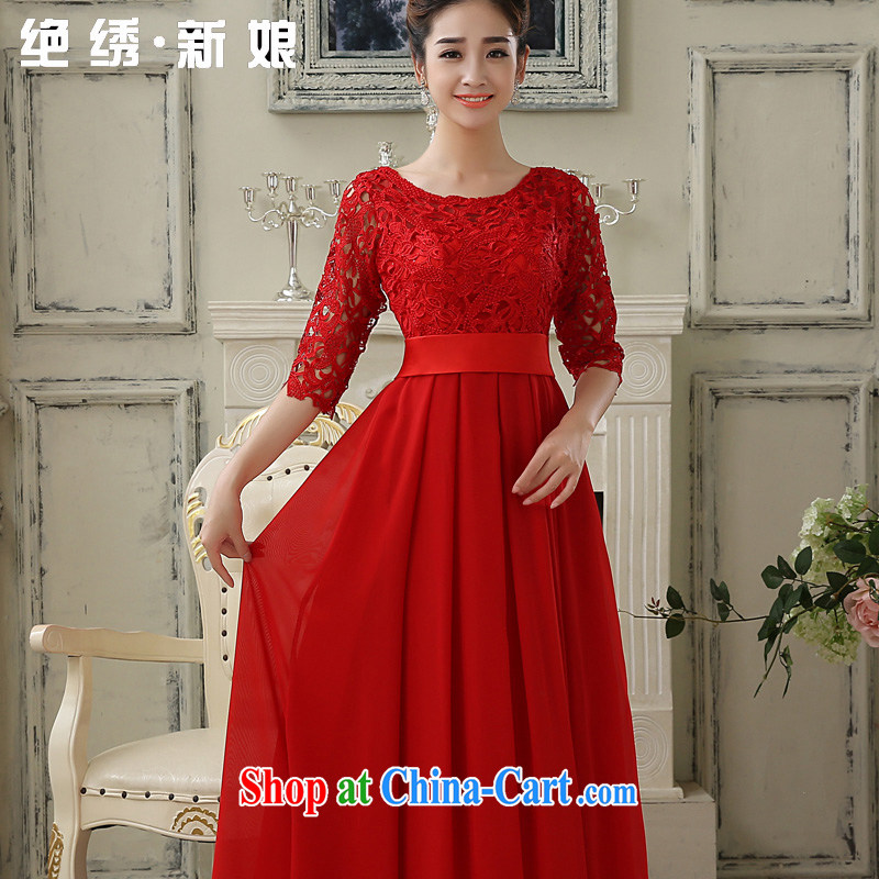 There is embroidery bridal 2015 new wedding dress toast serving short-field shoulder lace beauty stylish long-sleeved bridesmaid clothing red long, do not return