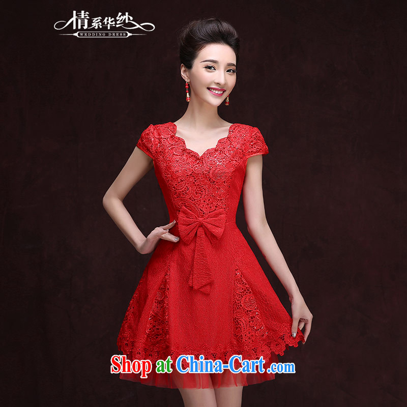 The china yarn new dresses summer 2015 sexy V for a field shoulder Korean bridal toast serving red XXL