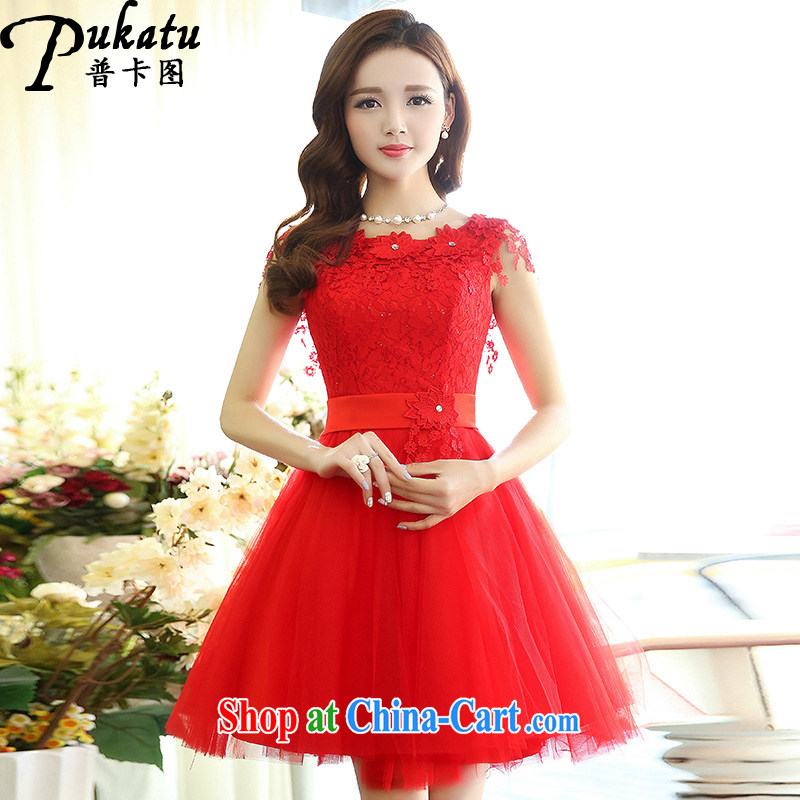 The card the 2015 New-waist lace stylish shaggy dress Korean Beauty dream romantic European root dress red XL