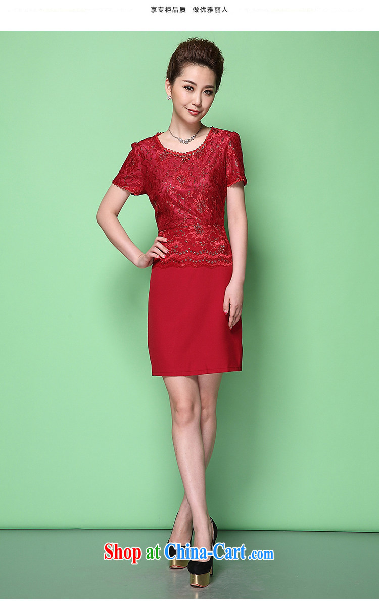 Kosovo, Woxi) 2015 summer middle-aged mother larger dresses upscale silk cultivation festive wedding dress cheongsam dress 6371 red XXXXL pictures, price, brand platters! Elections are good character, the national distribution, so why buy now enjoy more preferential! Health