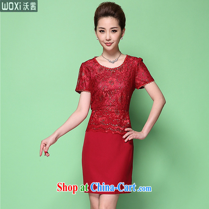 Kosovo Lucy (Woxi) 2015 summer middle-aged mother the code dress upscale silk cultivation festive wedding dress cheongsam dress 6371 red XXXXL
