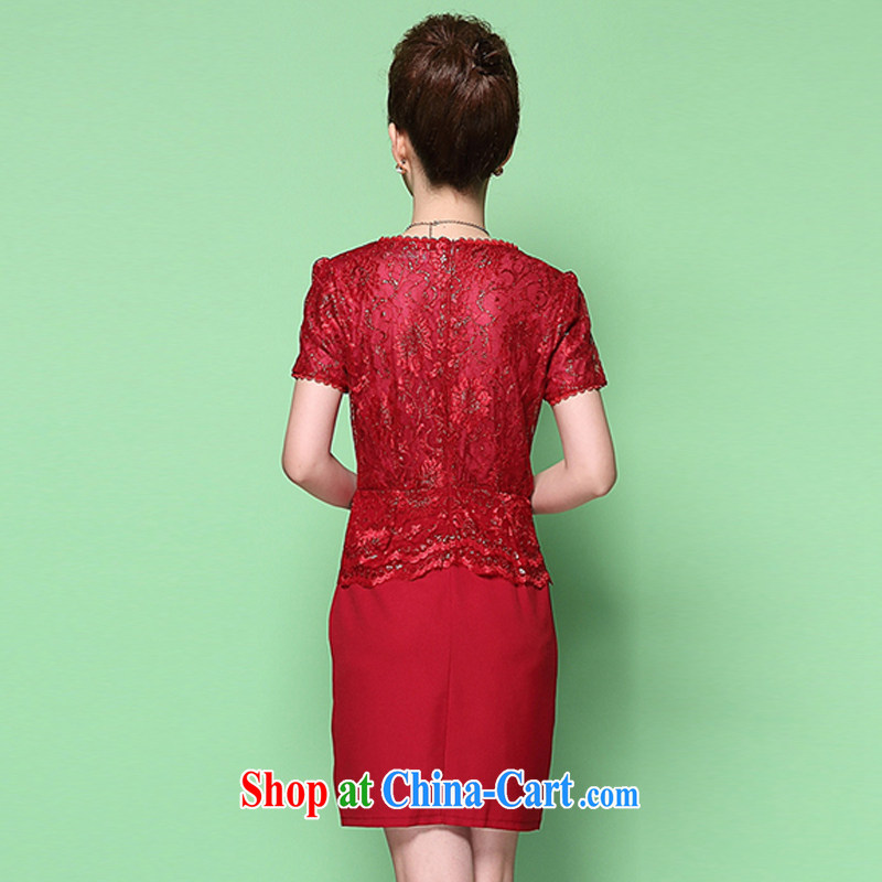 Kosovo Lucy (Woxi) 2015 summer middle-aged mother the code dress upscale silk cultivation festive wedding dress cheongsam dress 6371 red XXXXL, Lucy (Woxi), and, on-line shopping