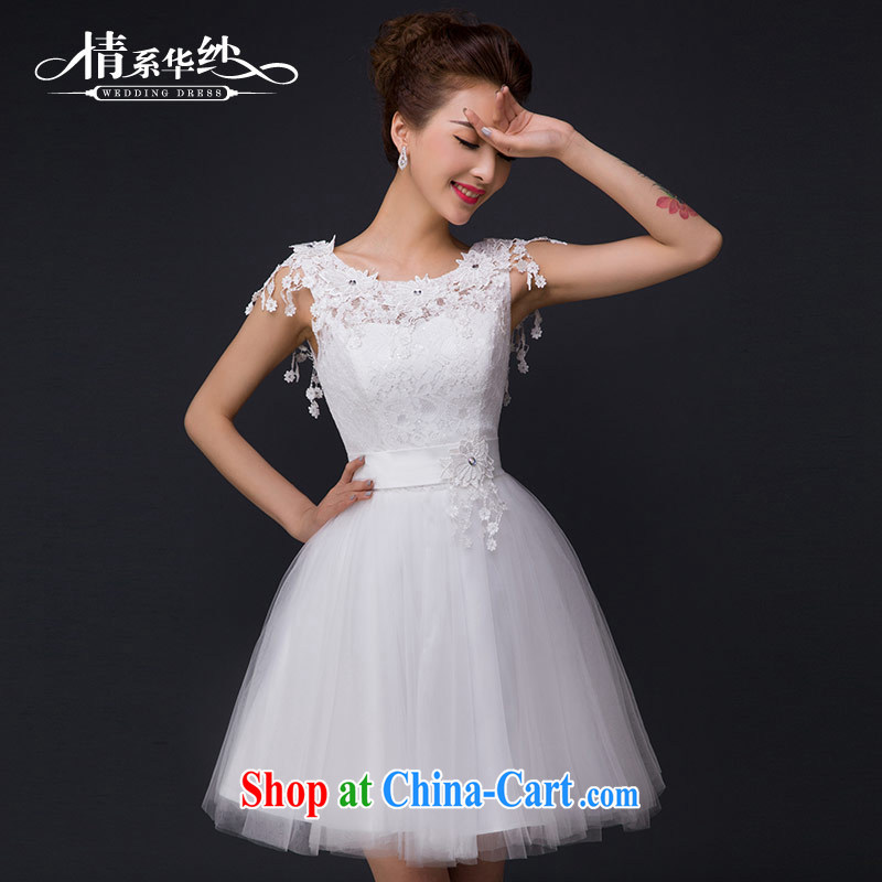 The china yarn new dress 2015 romantic lace-a Field shoulder graphics thin strap Korean small dress bridesmaid clothing white. size does not accept return