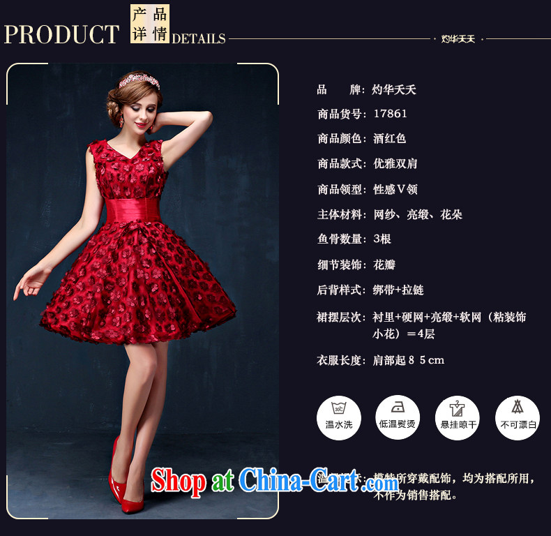 Bridal wine red bows service 2015 summer New Dual shoulder straps banquet dress video skinny dress dress dark red XL (waist 2.3) pictures, price, brand platters! Elections are good character, the national distribution, so why buy now enjoy more preferential! Health