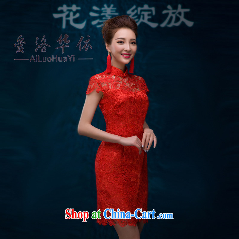 Toast clothing 2015 new sections of red lace short sleeve retro red bridal wedding dress beauty dresses dresses red made 7 Day Shipping does not return does not switch