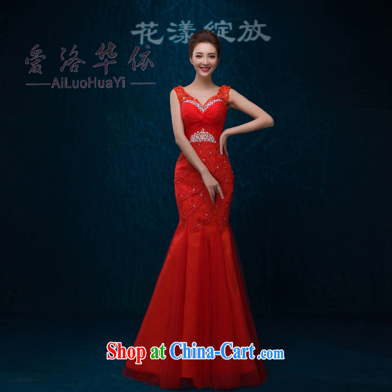 Toast 2015 serving new paragraph to align your shoulders Sau San parquet drill lace crowsfoot, bridal wedding dresses Evening Dress summer red made 7 day shipping does not return does not switch