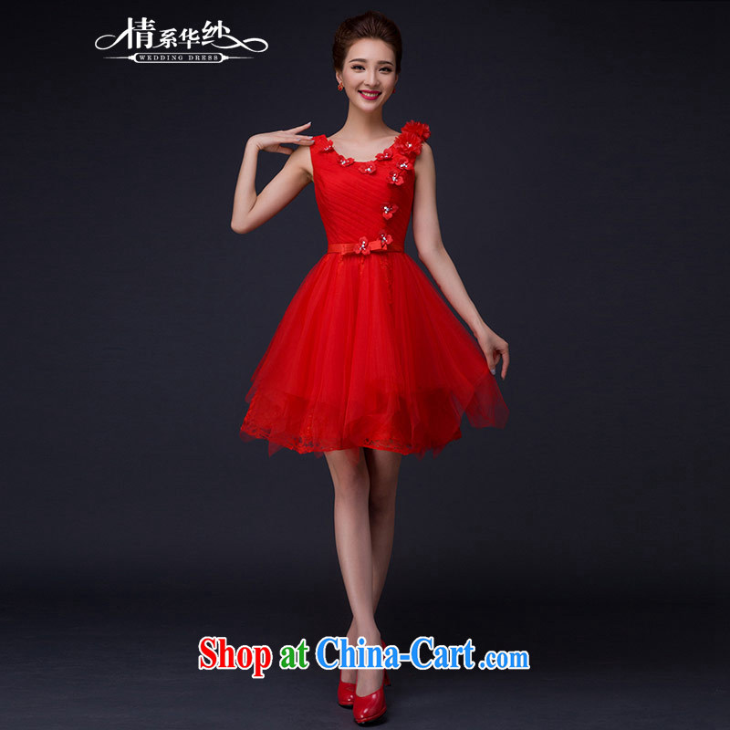 The china yarn wedding dresses 2015 new summer flowers a Field shoulder-neck wood drill Web yarn small dress short skirt Red. size does not accept return