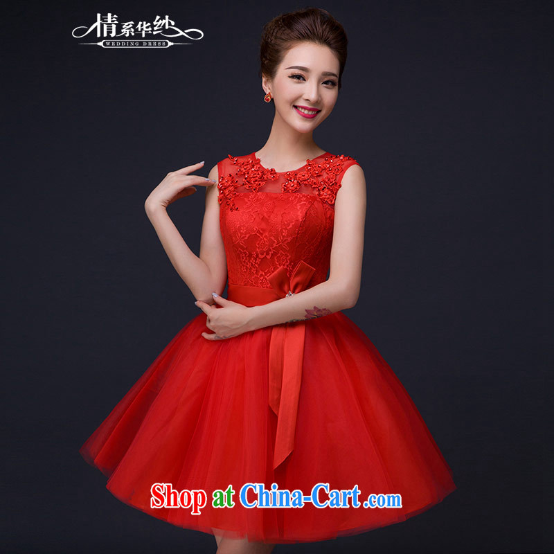 The china yarn wedding dresses 2015 new Korean sweet field shoulder parquet drill bow-tie small red dress Red. size does not accept return
