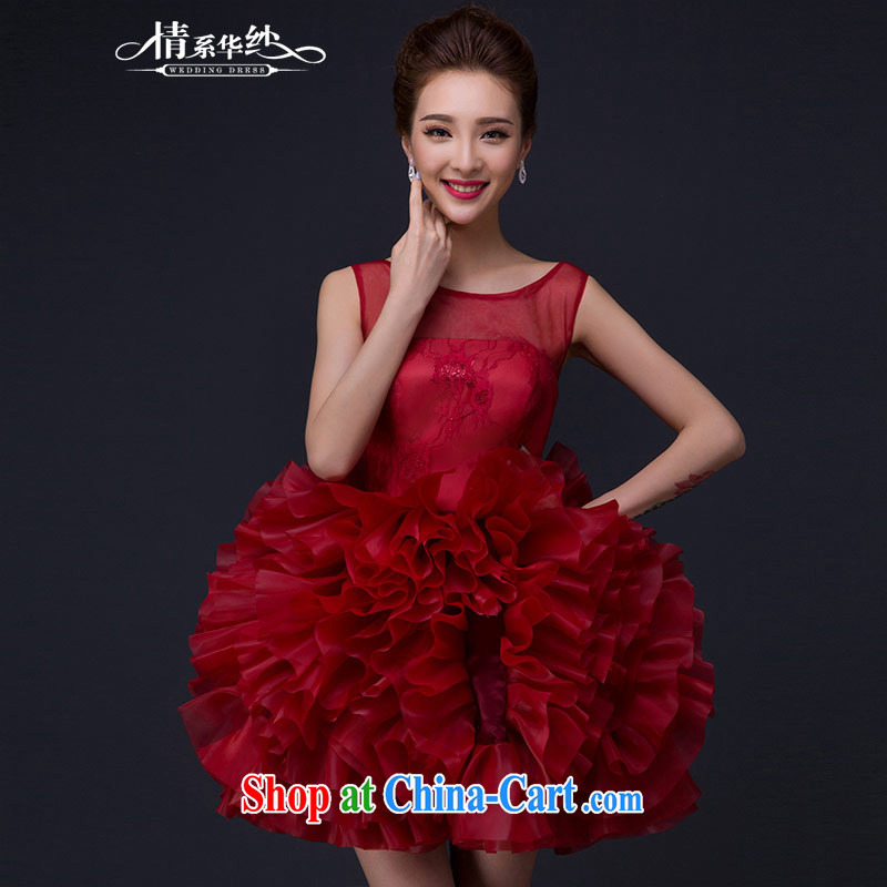 The china yarn wedding dresses 2015 new summer field shoulder wine red married women shaggy dress small dress wine red. size does not accept return