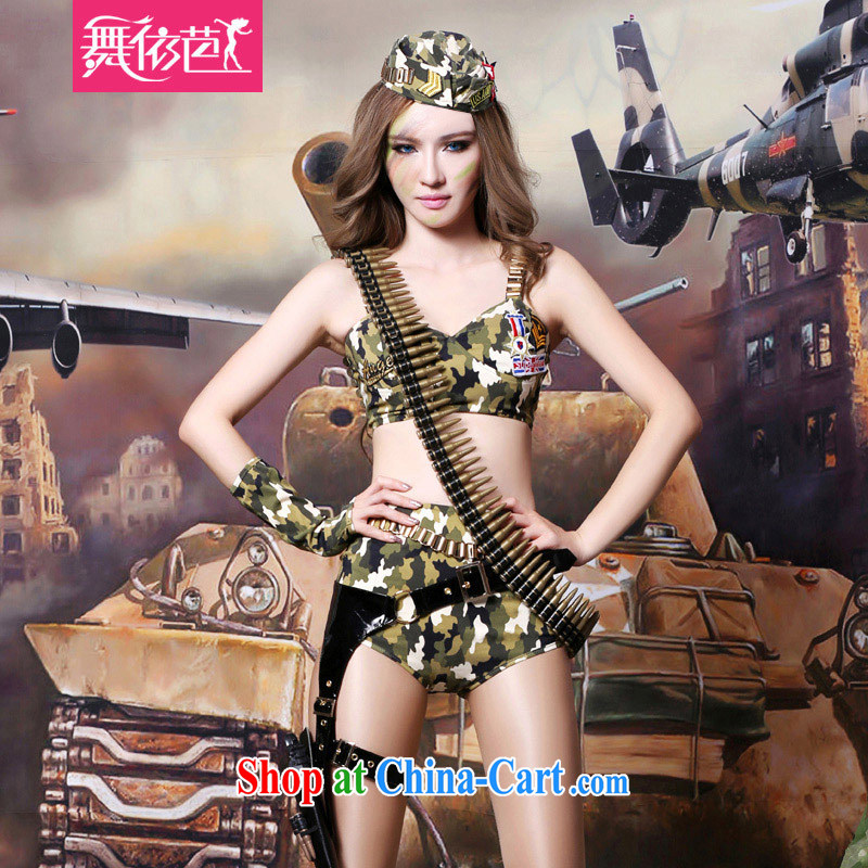 According to dance Hip Hop Night Club Bar DS performance service uniforms were tempted to female soldiers performing their role-play video, photo-all code