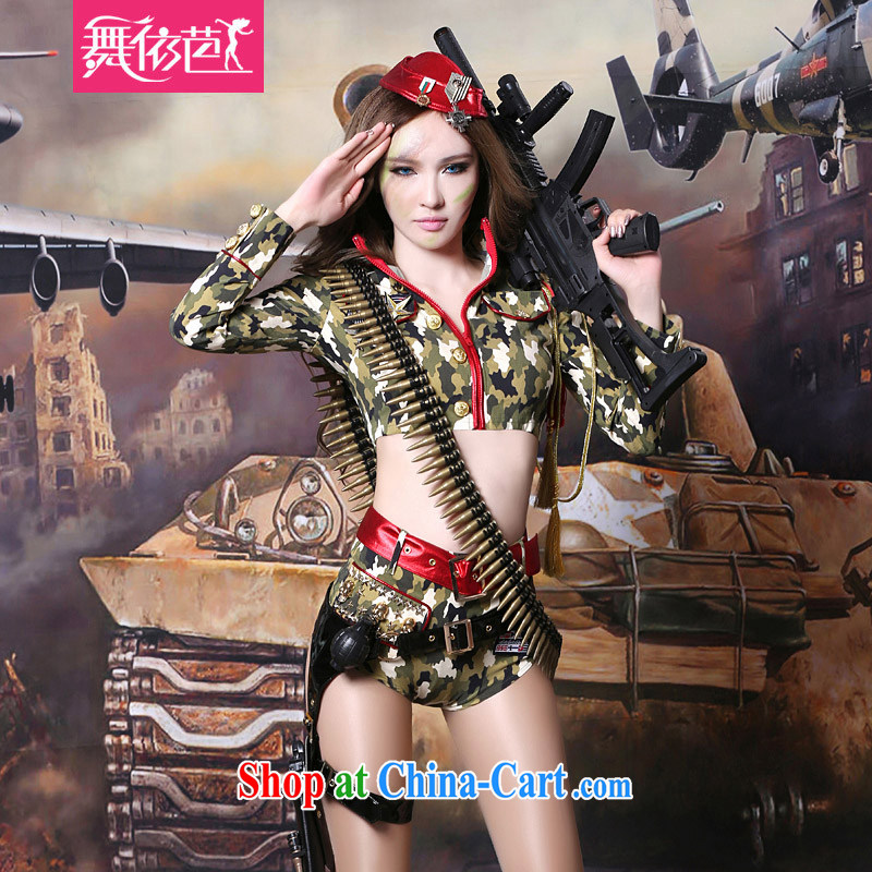 Dance to hip hop Night Bar DS performance service uniforms temptation to dispatch military parade role-playing videos, photo uniformed girls camouflage are code pre-sale 12 shipping