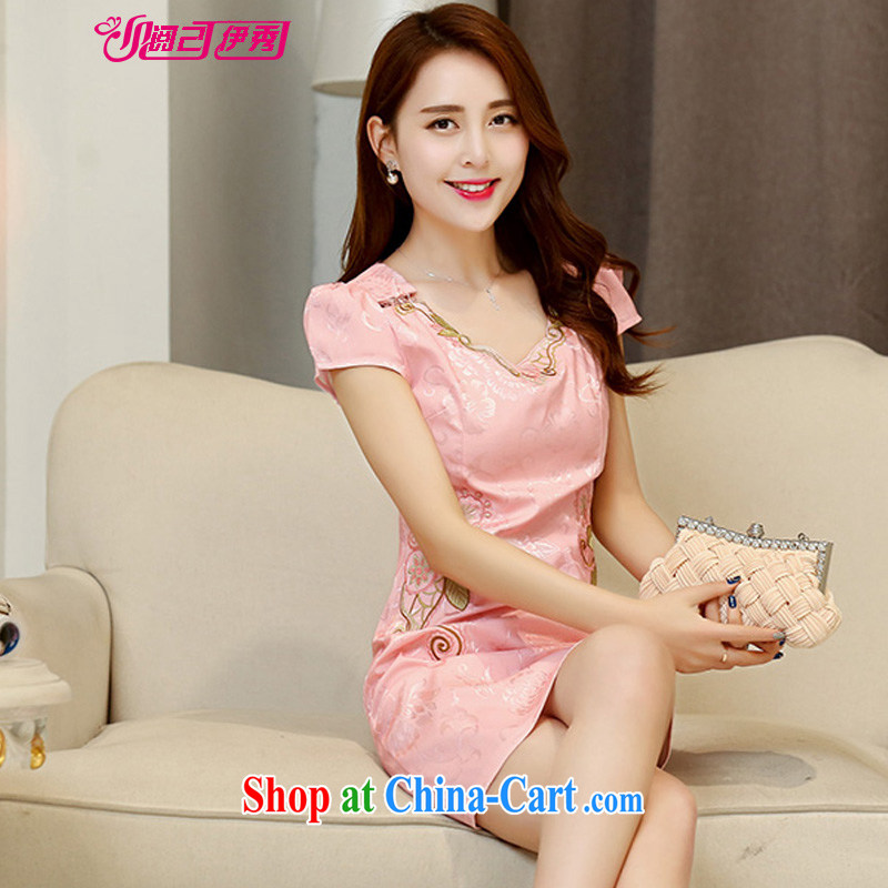 Access to and the Su-2015, new dresses spring and summer are decorated in large numbers, qipao dress uniform toast everyday dresses dresses short 1536 A pink XXL