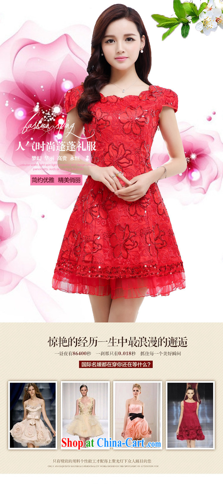 The dress access - Access To And The Sau 2015 Spring And Summer New Bride Wedding Dress Toast Clothing Cheongsam