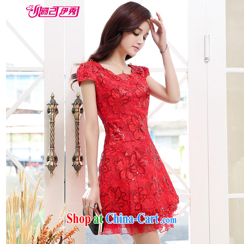 Access to and the Sau 2015 spring and summer new bride wedding dress toast clothing cheongsam dress red stylish lace beauty back door dresses 1552 A red XXL