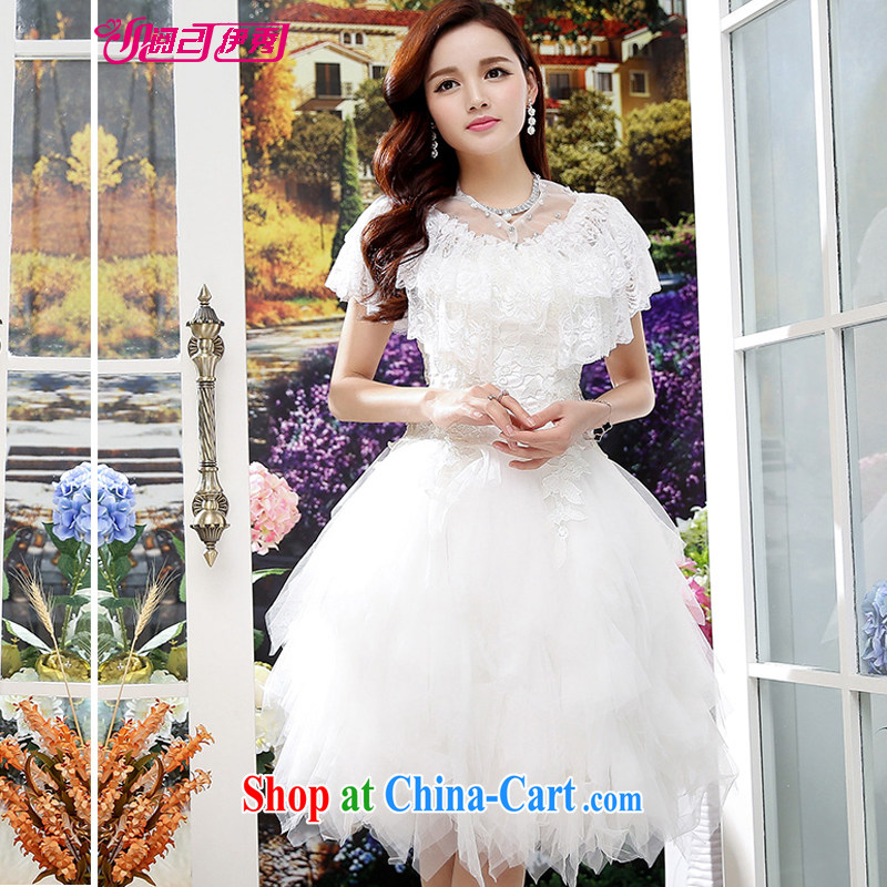 Access to and the Su-2015, new bride toast serving summer wedding dress, short stylish erase chest red wedding dresses small girl 1556 A white XL