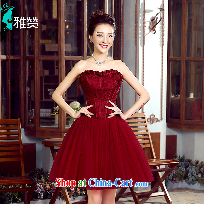 And Jacob his betrothal small dress wiped chest short wedding dress 2015 new spring and summer bridal toast serving moderator female performance service shaggy dress wine red XXL